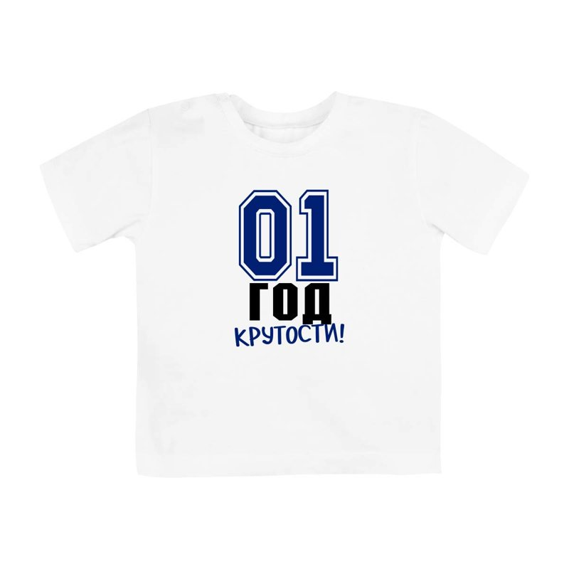 T-krekls dzimšanas dienai