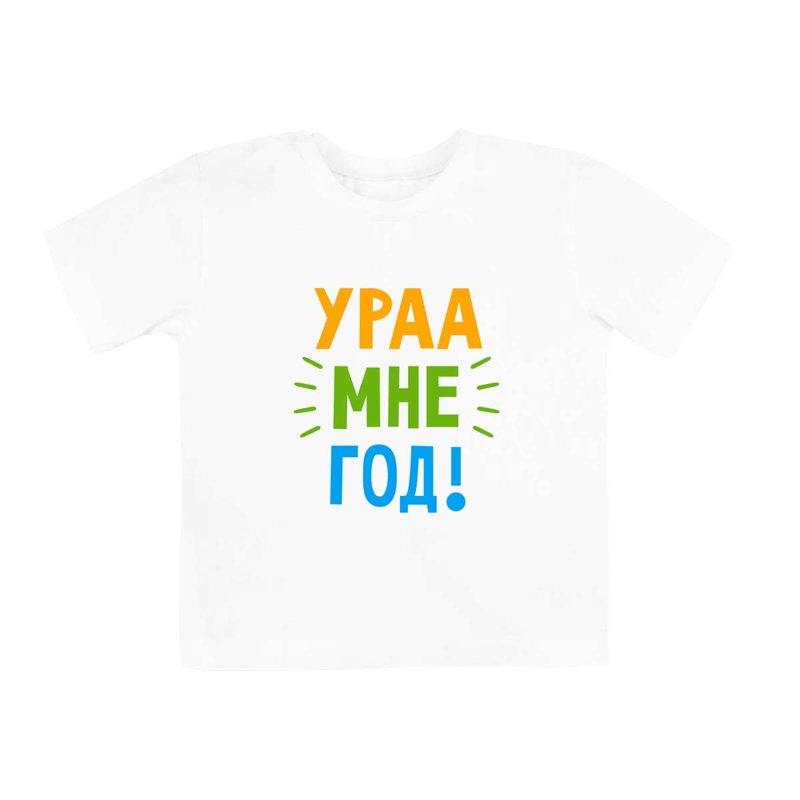 T-krekls ar izdruku dzimšanas dienai